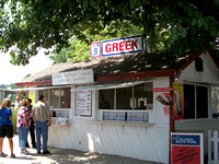 Greek Restaurant Ethnic Village 2011 Illinois State Fair, Springfield, Illinois