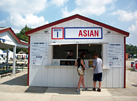 Asian Restaurant Ethnic Village 2011 Illinois State Fair, Springfield, Illinois